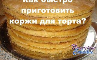 Как приготовить простые коржи для торта