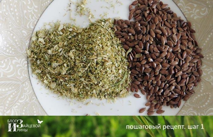 Семена льна для печени как принимать